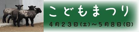 2016_0418bunner_top_event