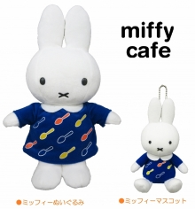 miffy_godds4