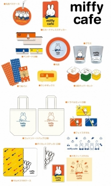 miffy_goods1