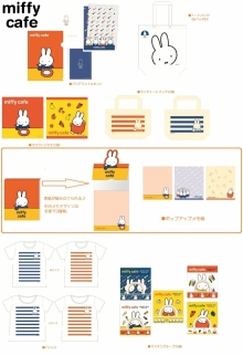 miffy_goods2