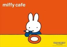 miffycafe00