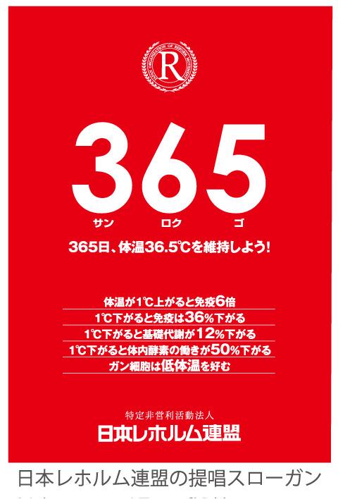 1901-9-7742-1