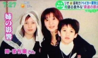 beika-family