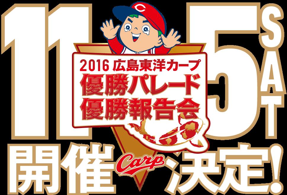 logo_large_02