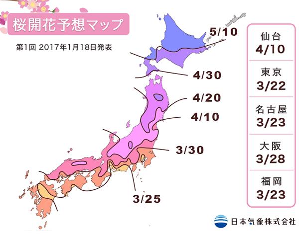 map2017v
