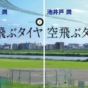 20170306-00000012-cine-000-0-view