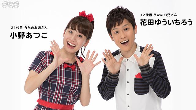 oka-san_newcast2017_main