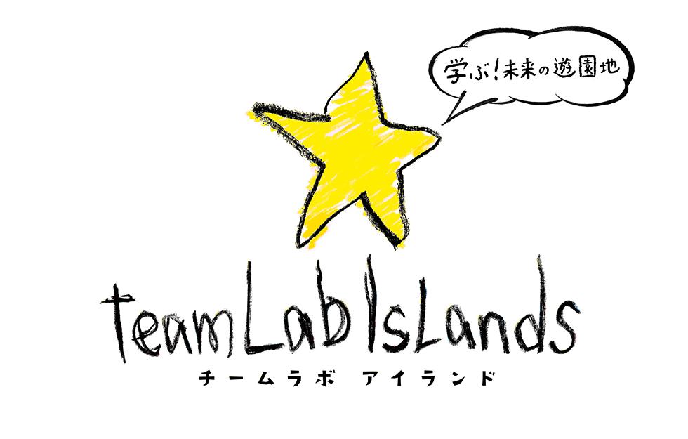 tL_isLand_72_980x625
