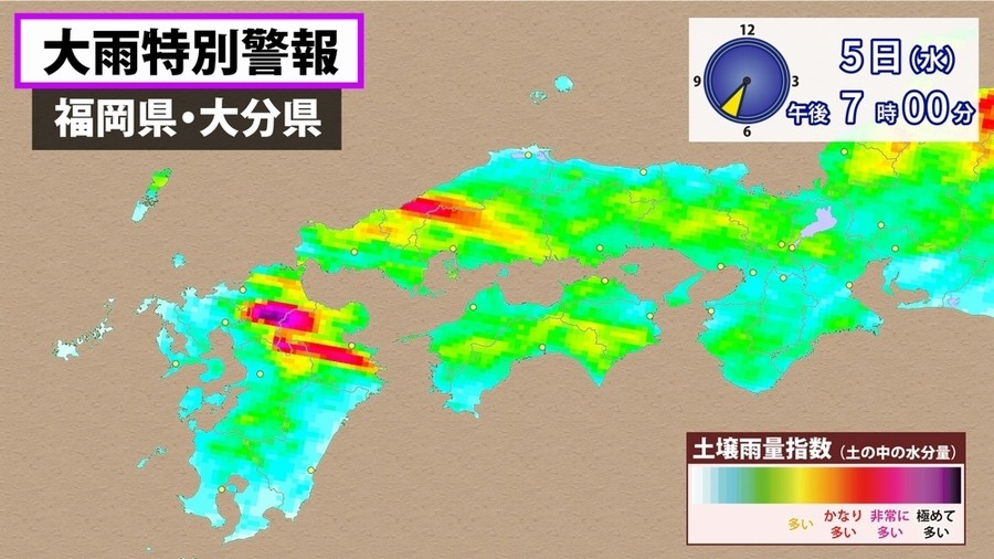 20170705-00010008-wmap-000-5-view