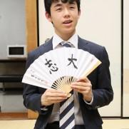 jiji_fujii1