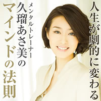 profile_img_nhk01